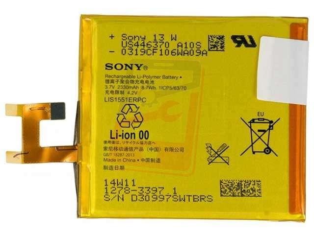 Acumulator Sony LIS1551ERPC original pentru Sony Xperia M2