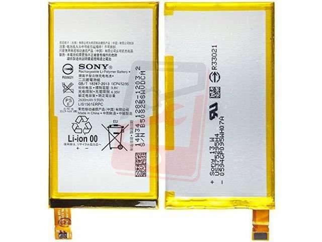 Acumulator Sony LIS1561ERPC, Sony Z3 Compact Xperia C4