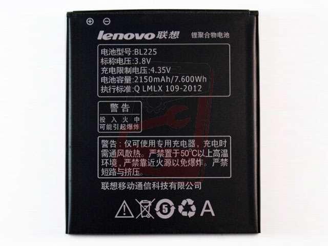 Acumulator Lenovo BL225 original - pentru Lenovo S580
