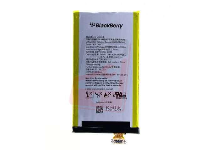 Acumulator CUWV1 original pentru BlackBerry Z30