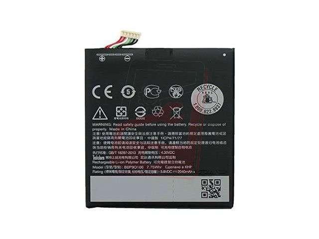 Acumulator HTC B0P9O100 original pentru HTC Desire 610