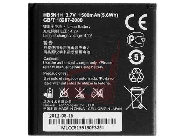 Acumulator Huawei HB5N1H original pentru Huawei Ascend G300, Huawei Ascend G330D U8825D