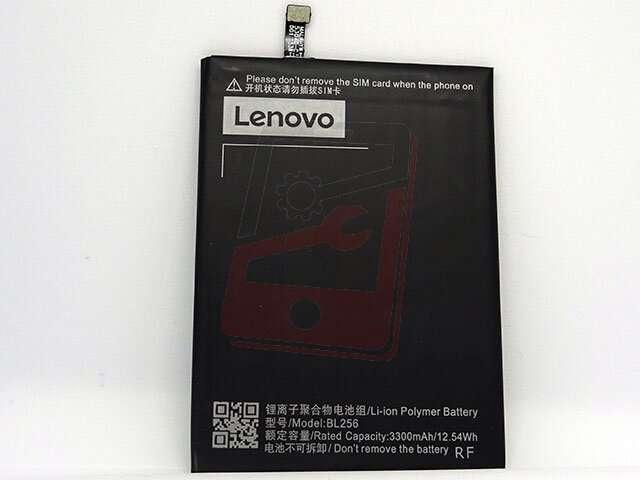 Acumulator Lenovo BL256 pentru Lenovo Vibe X3 c78, Lenovo Vibe X3 Lite, Lenovo Vibe K4 Note