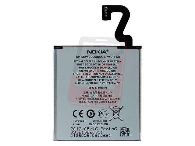 Acumulator Nokia BP-4GW original