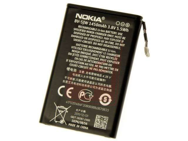 Acumulator Nokia BV-5JW original pentru Nokia Lumia 800, Nokia N9