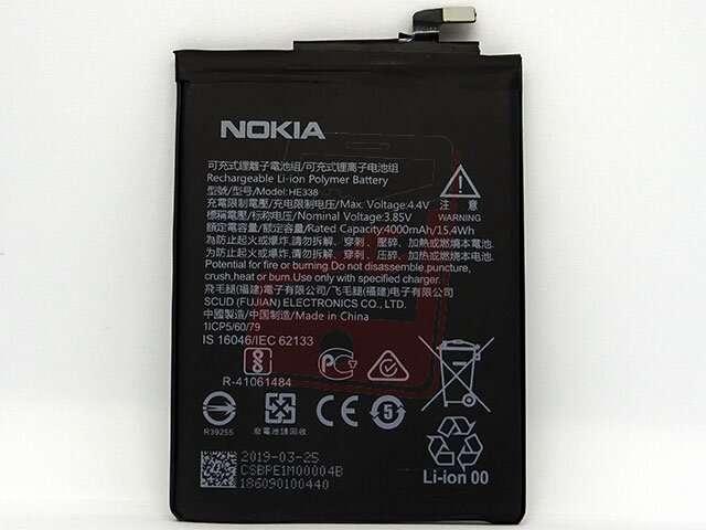 Acumulator Nokia HE338 original pentru Nokia 2