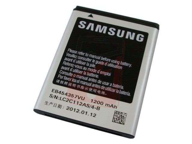 Acumulator Samsung EB454357VU