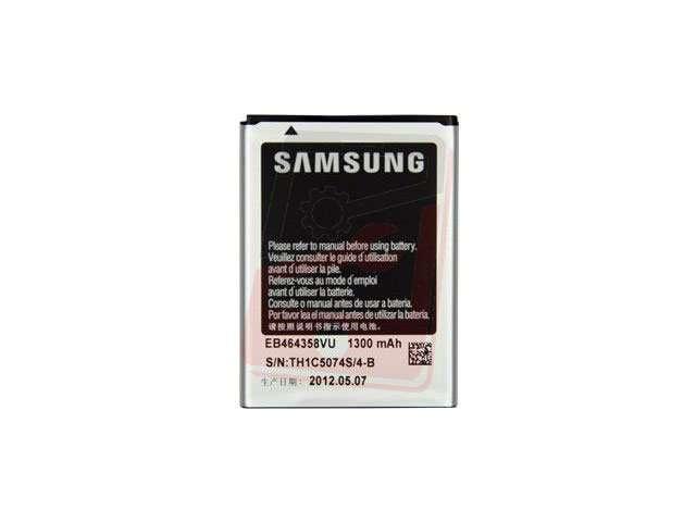 Acumulator Samsung EB464358VU original