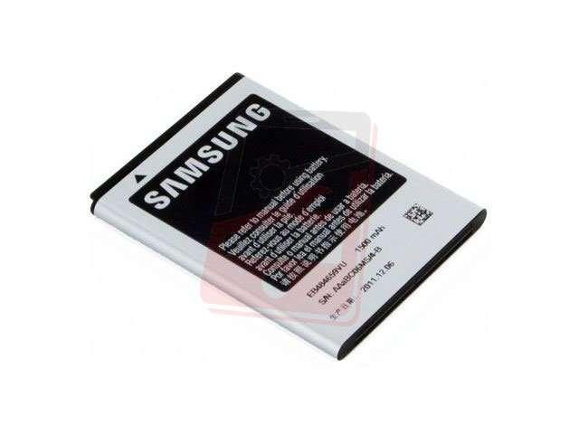 Acumulator Samsung EB484659VU