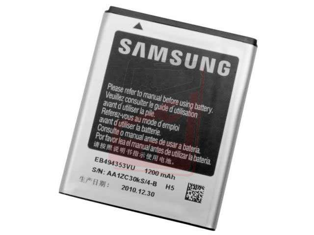 Acumulator Samsung EB494353VU original