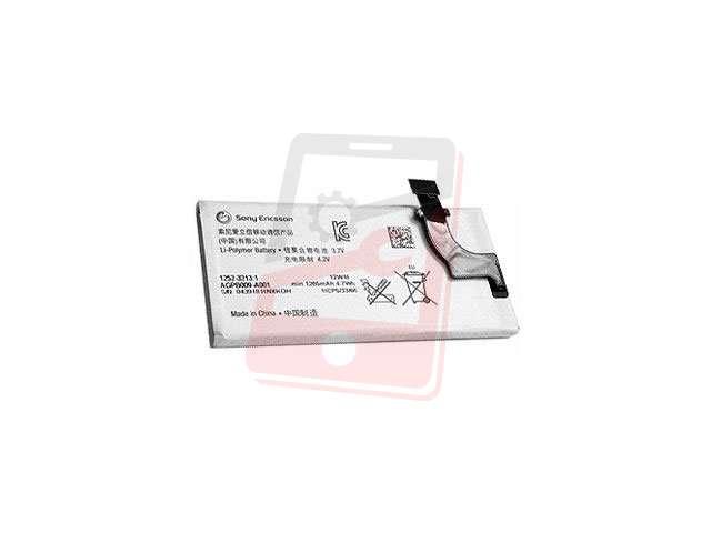 Acumulator Sony AGPB009-A001 original pentru Sony Xperia P