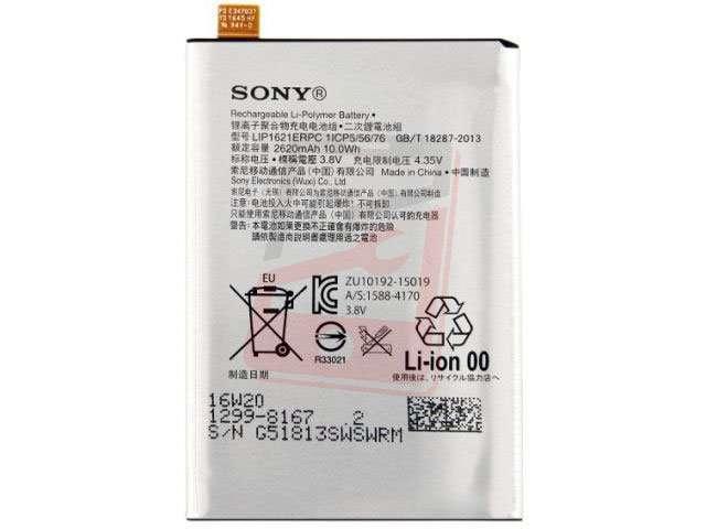 Acumulator Sony LIP1621ERPC original pentru Sony Xperia X, Xperia X Dual