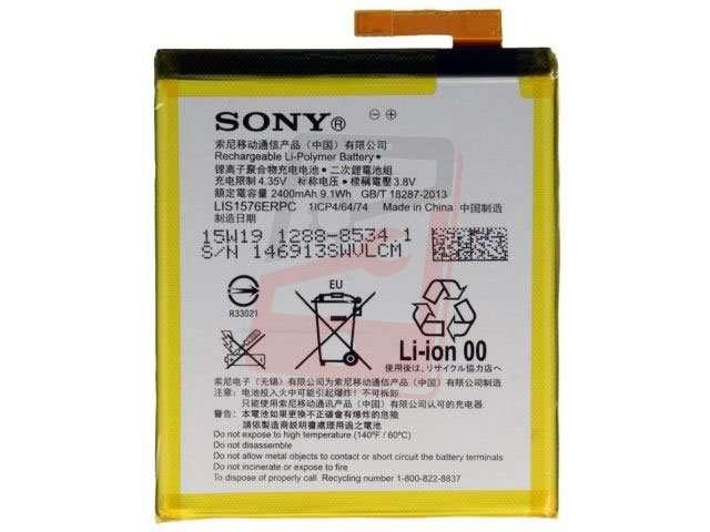 Acumulator Sony LIS1576ERPC original pentru Sony Xperia M4 Aqua