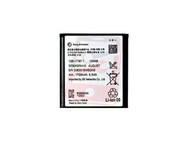 Acumulator Sony SP50KERA10 original pentru Sony Xperia S