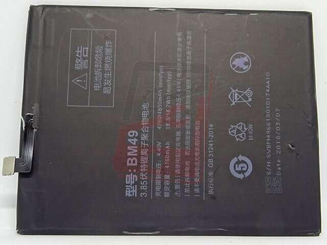 acumulator xiaomi bm49 original pentru xiaomi mi max