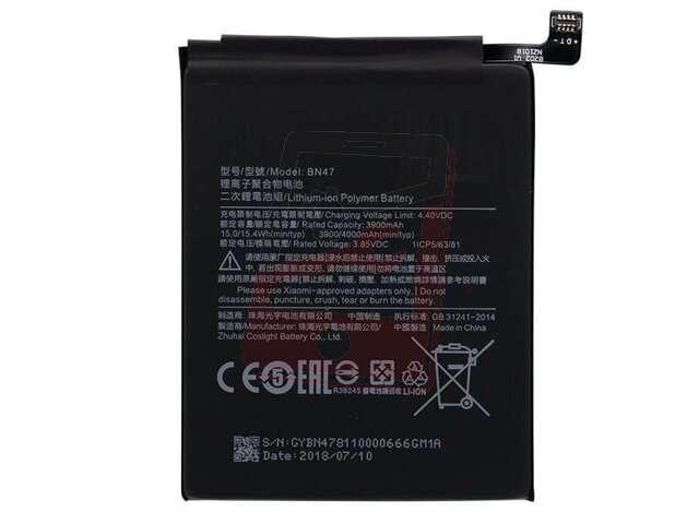Acumulator Xiaomi BN47 original pentru Xiaomi Mi A2 Lite (Redmi 6 Pro)