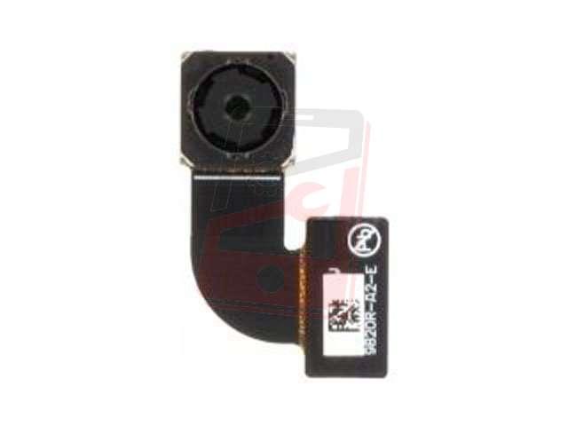 Camera Sony E5303, E5306, E5353, Xperia C4, E5333, E5343, E5363, Xperia C4 Dual