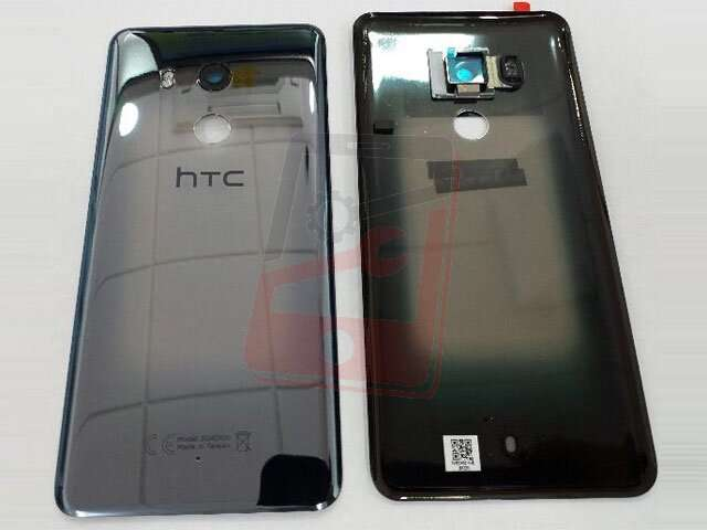 Capac baterie HTC U11 Plus gri DIN STICLA