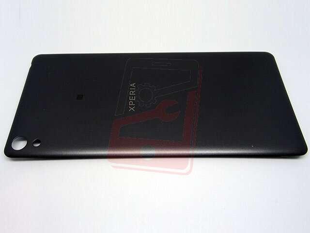 capac baterie sony f3311 f3313 xperia e5
