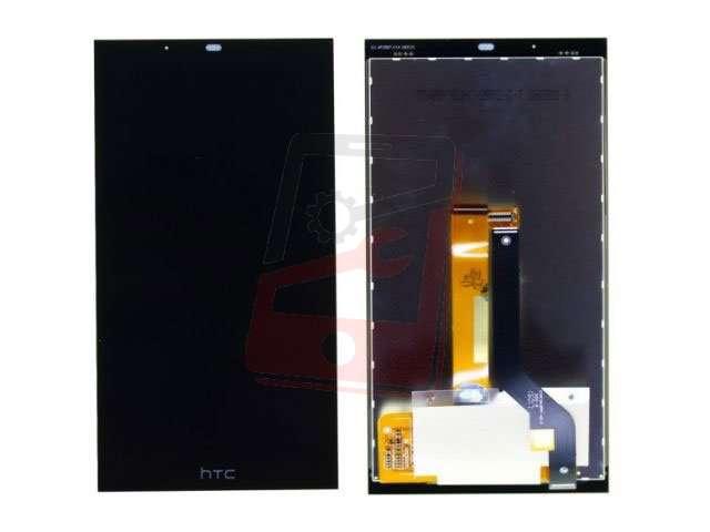 Display cu touchscreen HTC Desire 630
