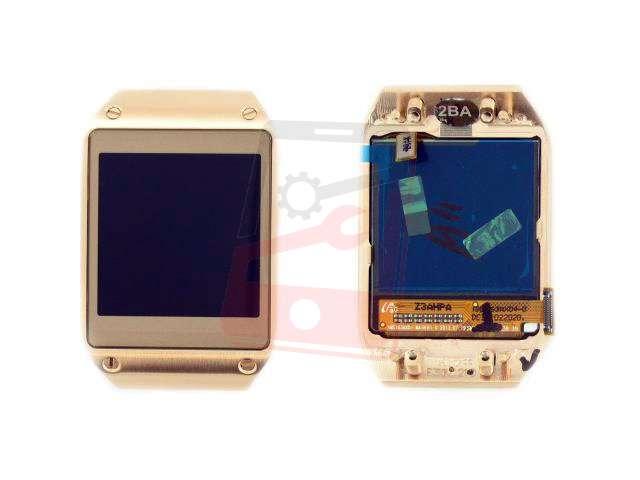 Display cu touchscreen si rama Samsung SM-V700 Galaxy Gear auriu original