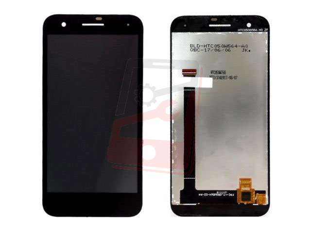 Display cu touchscreen Vodafone Smart E8, VFD510 original