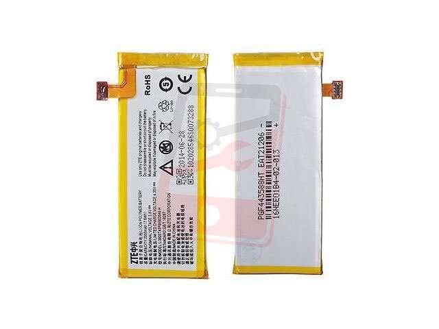 Acumulator ZTE Li3824T43P6hA54236-H pentru Vodafone Smart Ultra 6, ZTE Blade S6