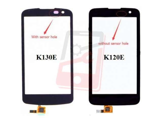 Touchscreen LG K120E, K4