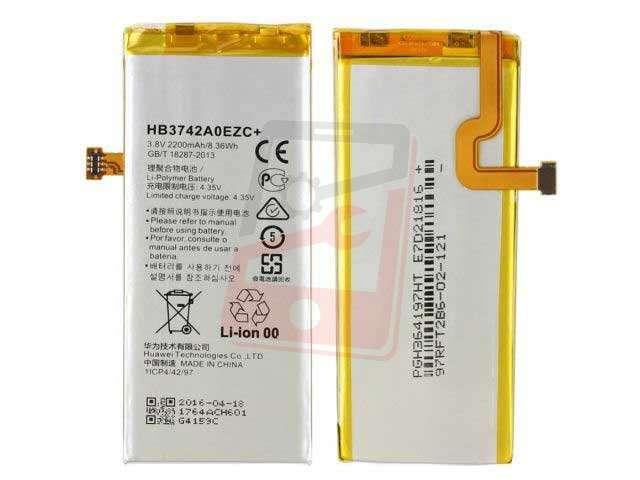 Acumulator HB3742A0EZC original pentru Huawei P8 Lite
