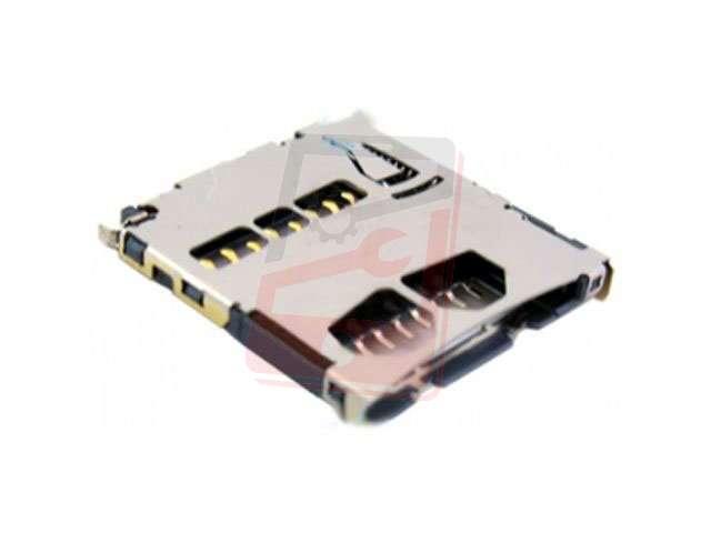 Suport cu cititor card Samsung I9100, I9105, P1000, P1010, P6200, P6800, S3370, S5200, S5250, S5260, S5330, S5350, S5560