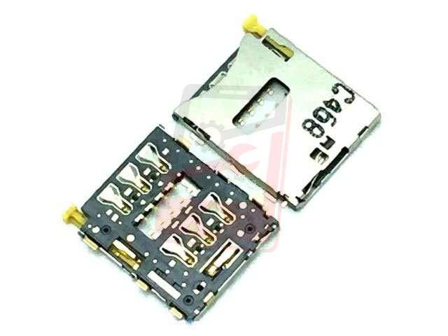Suport cu cititor SIM Sony E5803, E5823, Xperia Z5 Compact