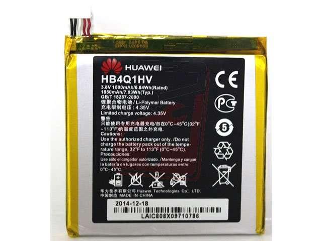 Acumulator Huawei HB4Q1 pentru Huawei Ascend P1 U9200, Huawei Ascend P1 XL U9200E