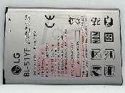 Acumulator BL-51YF original pentru LG H815 G4