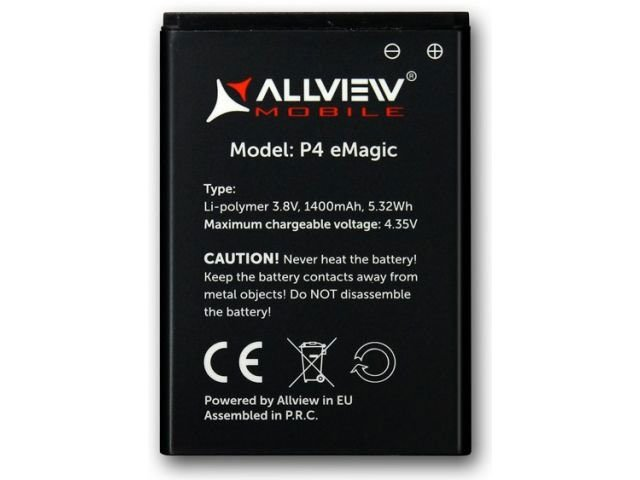 Acumulator Allview P4 eMagic original