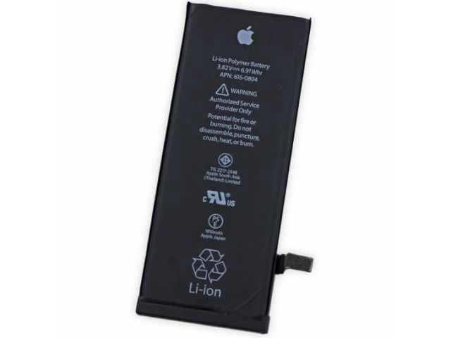 acumulator iphone 6 original