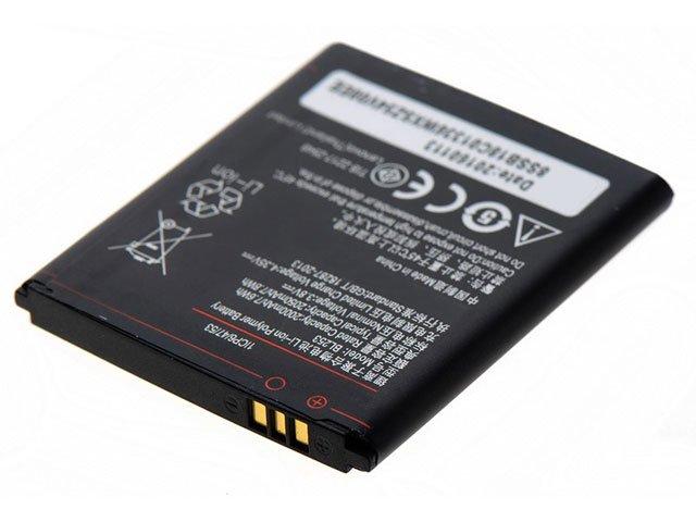 Acumulator Lenovo BL253 2000mah original