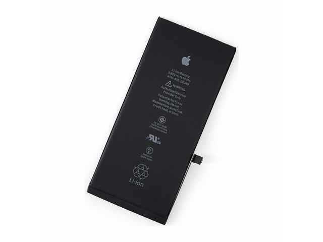 acumulator iphone 7 plus