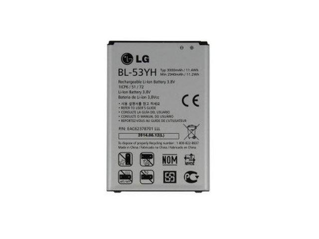 Acumulator BL-53YH original pentru LG D850, D851, D855, LS 990, VS985 G3, G3
