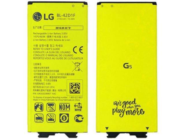 Acumulator BL-42D1F original pentru LG G5