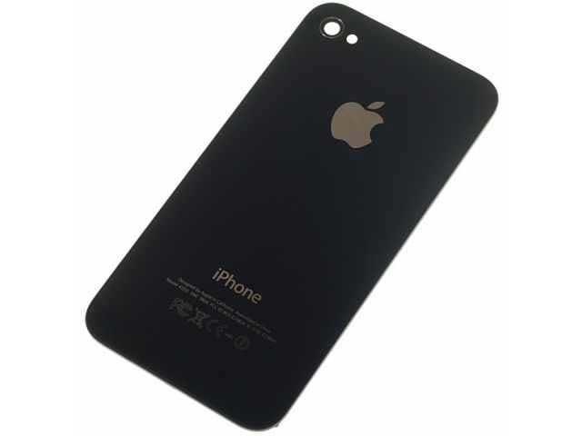 capac baterie iphone 4