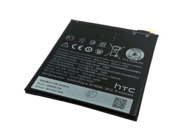 Acumulator HTC B2PS5100 original pentru HTC One X9