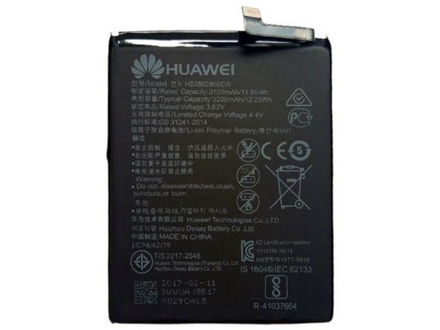 acumulator huawei hb386280ecw original