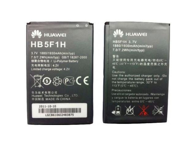 acumulator huawei hb5f1h original