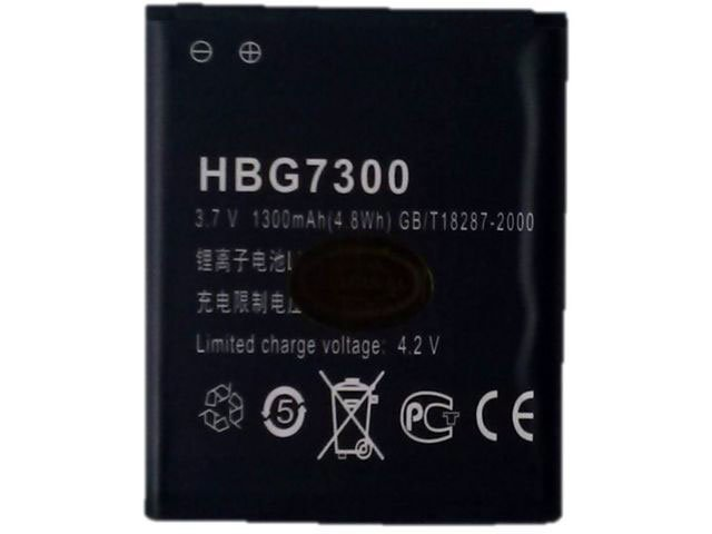 acumulator huawei hbg7300 original