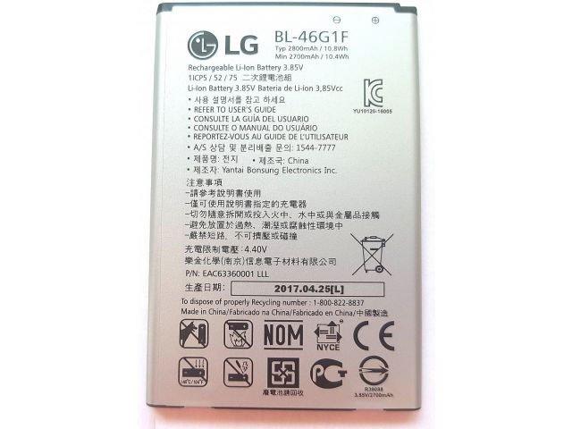 Acumulator LG BL-46G1F original pentru LG K10 2017