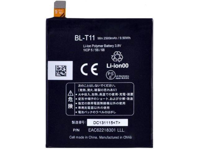 Acumulator LG BL-T11 original