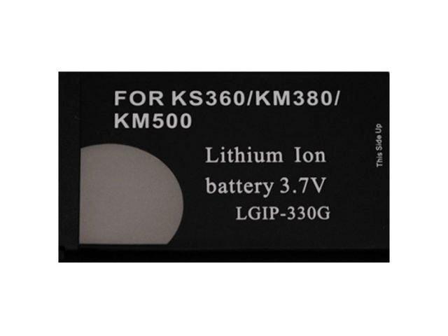 Acumulator LGIP-330G