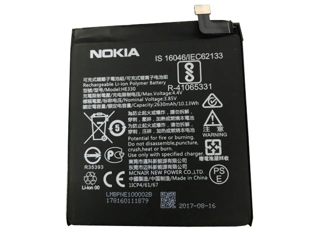 Acumulator Nokia HE330 original