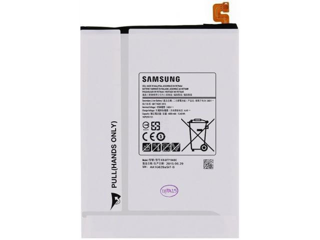 Acumulator Samsung EB-BT710ABE original
