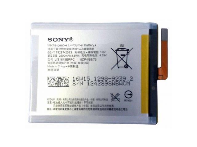 Acumulator Sony LIS1618ERPC original